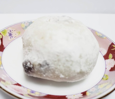 塩豆大福【セブンイレブン】