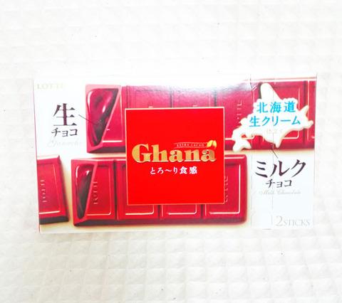 Ghanaとろ~り食感ミルクチョコ【セブン&アイ限定】