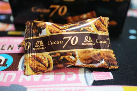 毎日食べたいチョコレート カカオ70×くるみ