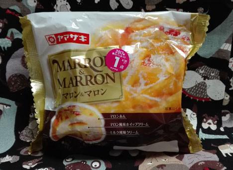 【山崎製パン】マロン&マロン