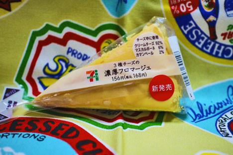 3種チーズのフロマージュ【セブンイレブン】