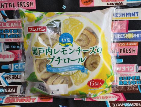 瀬戸内レモンチーズのプチロール