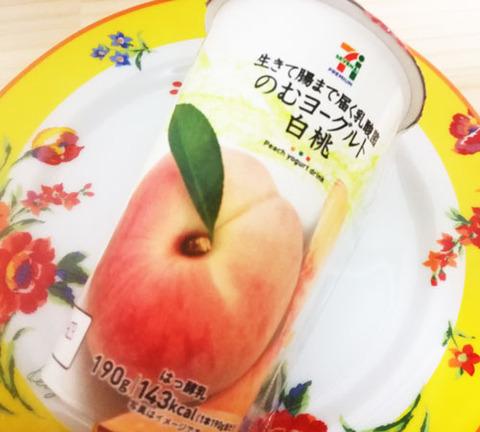 のむヨーグルト白桃【セブンイレブン】
