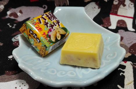【チロルチョコ】揚げバナナ