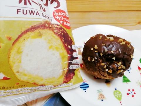 ふわサクボール【山崎製パン】