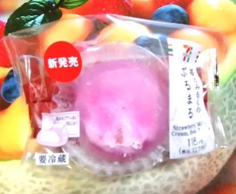 苺とみるくのぷるまる【セブンイレブン】