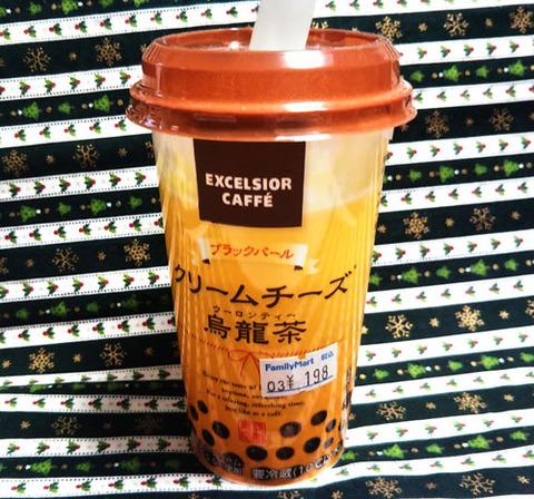 EXCELSIOR クリームチーズ烏龍茶【ドトール】
