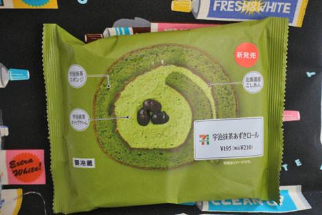【セブンイレブン】宇治抹茶あずきロール