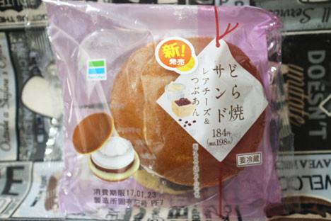 どら焼サンド~レアチーズ&つぶあん~