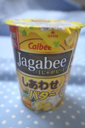 Jagabee(じゃがビー) しあわせバタ~