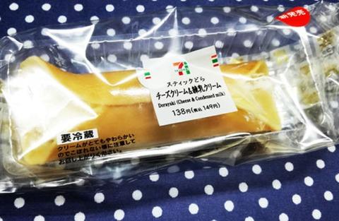 スティックどら チーズクリーム&練乳クリーム【セブンイレブン】