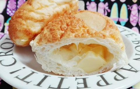 3種のチーズフランスパン【ローソン】