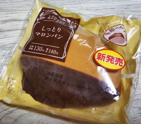 しっとりマロンパン【ローソン】