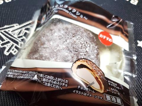 チョコっとリラックシュ~【セブンイレブン】