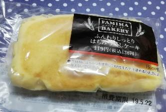 ふんわりしっとりはちみつ蒸しケーキ【ファミリーマート】
