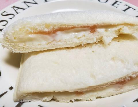 ピーチ&チーズクリーム【ランチパック】