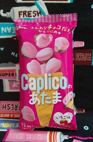 グリコ*カプリコのあたま いちご味