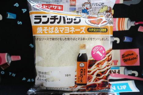 ランチパック 焼きそば&マヨネーズ(ハチ公ソース使用)