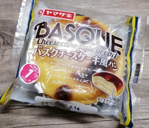 バスクチーズケーキ風パン【山崎製パン】