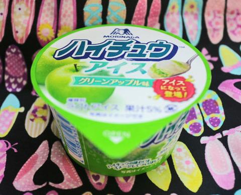 ハイチュウアイス グリーンアップル味【ローソン限定】