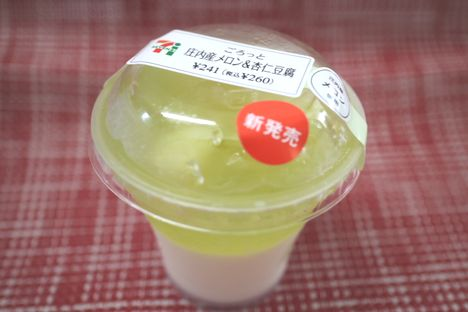 ごろっと庄内産メロン&杏仁豆腐