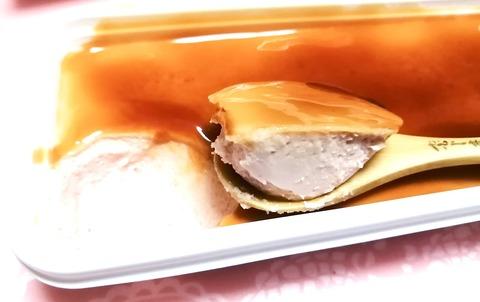 苺のスペシャルイタリアンプリン【セブンイレブン】