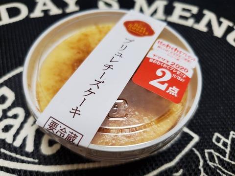 ブリュレチーズケーキ【デイリーヤマザキ】