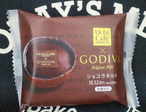 Uchi Café SWEETS×GODIVAショコラタルト【ローソン】