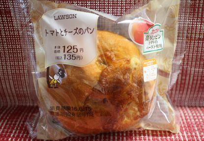 トマトとチーズのパン