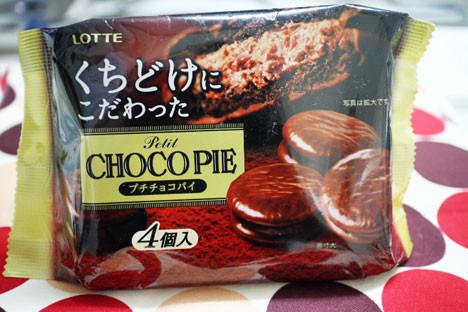 ロッテ くちどけにこだわったプチチョコパイ