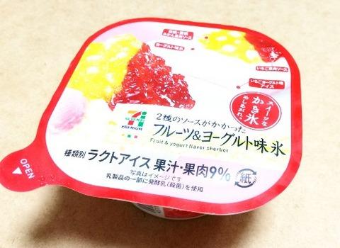 フルーツ&ヨーグルト味氷【セブンイレブン】