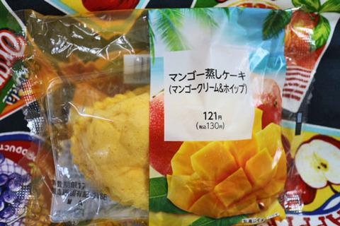 マンゴー蒸しケーキ(マンゴークリーム&ホイップ)