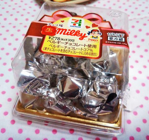 生ミルキーチョコ味【セブンイレブン】