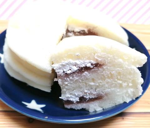 がんばれさんてつ!パンケーキ【ローソン】