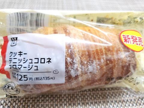 クッキーデニッシュコロネ フロマージュ【ローソン】