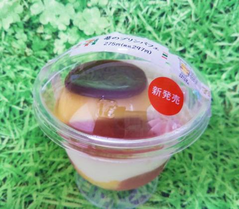 苺のプリンパフェ【セブンイレブン】