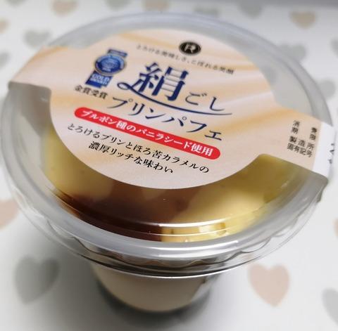 絹ごしプリンパフェ【ロピア】