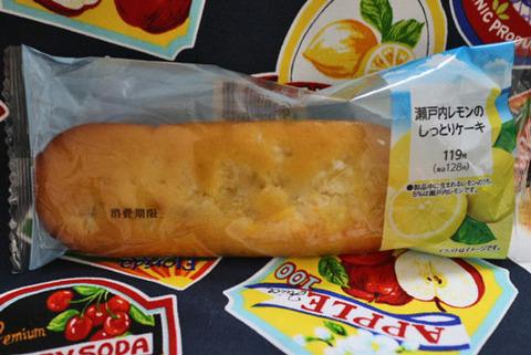 瀬戸内レモンのしっとりケーキ【ファミリーマート】