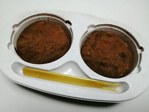とろける濃厚生チョコラムレーズン【ロッテ】