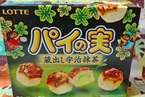 【ロッテ】パイの実 蔵出し宇治抹茶
