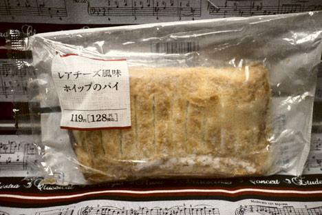 レアチーズ風味ホイップのパイ
