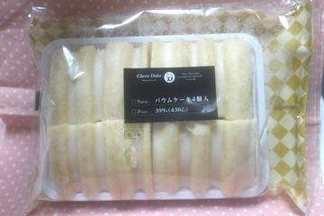 バウムケーキ4個入