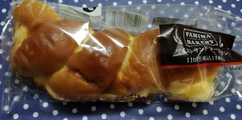 ツイストサンドマーガリン【ファミリーマート】