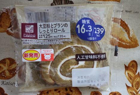 大豆粉とブランのしっとりロール【ローソン】