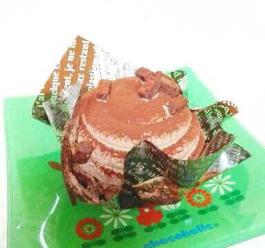 チョコボンブケーキ【ローソン】