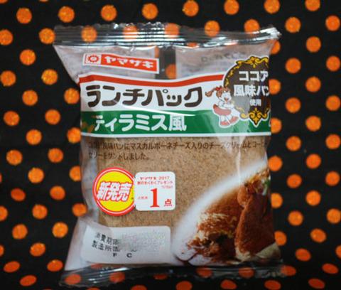 ランチパックティラミス風【山崎製パン】