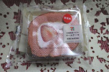 宮城県産いちごのロールケーキ