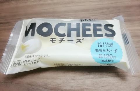 MOCHEESモチーズ【ローソン】