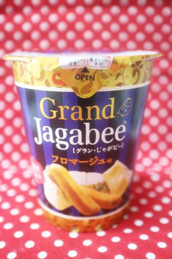 Grand Jagabee(グラン・じゃがビー) フロマージュ味