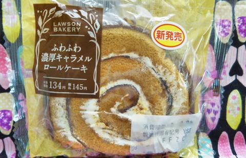 ふわふわ濃厚キャラメルロールケーキ【ローソン】